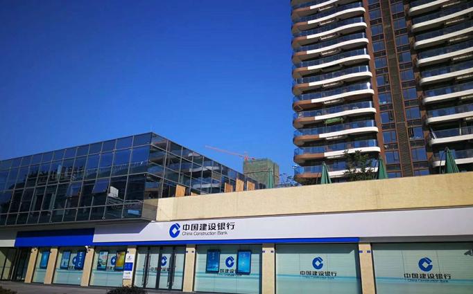 中国建设银行成都自贸区总行 除甲醛
