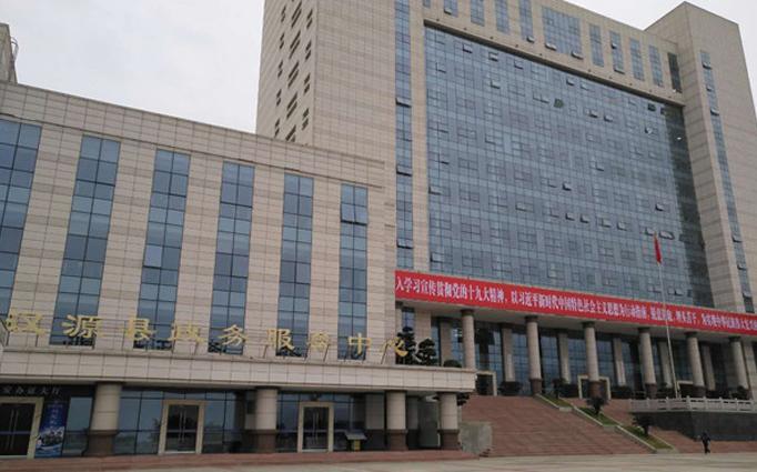 雅安汉源政府办公楼成都新房除甲醛