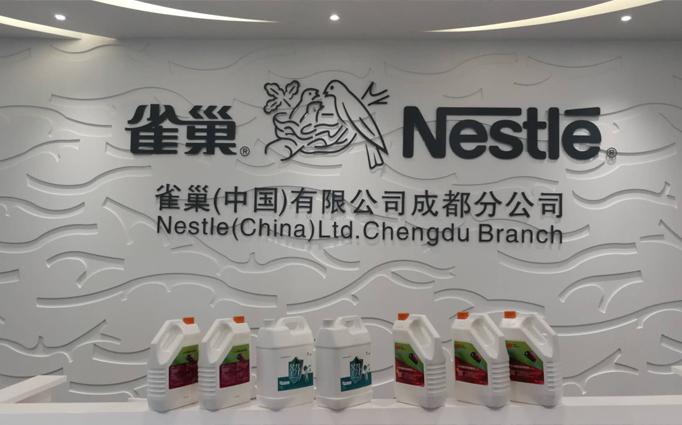 雀巢(中国)成都分公司新房除甲醛