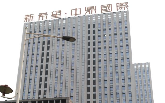新希望中鼎国际办公楼 除甲醛