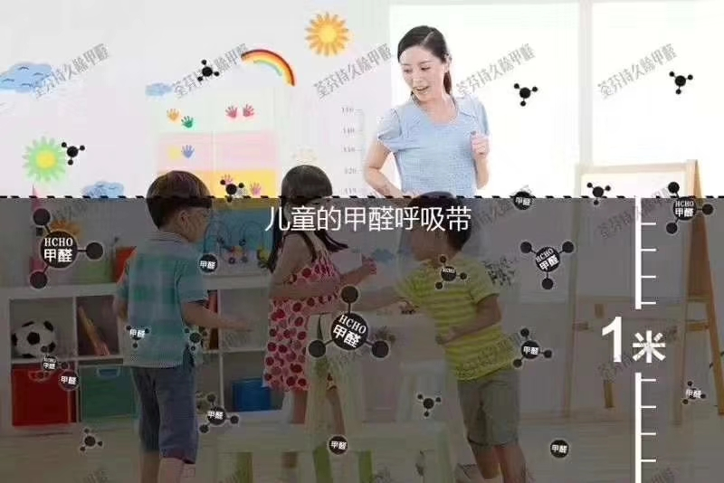 成都新房除甲醛公司:甲醛超标对儿童的危害  为了孩子的健康一定多注意